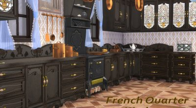 Кухня-французский квартал