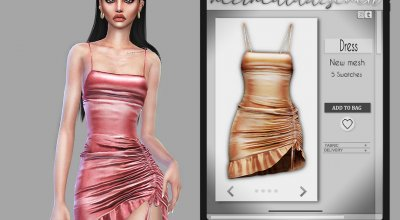 Платье MC91