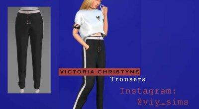 Спортивные брюки Viy 1
