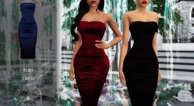 Платье Ruby