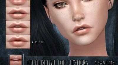 Зубы для помады
