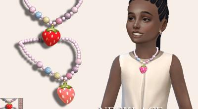 Ожерелье 202016