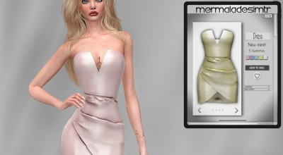 Платье MC76