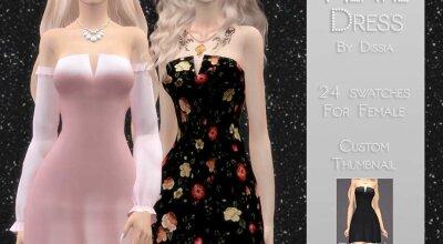 Платье Meavie