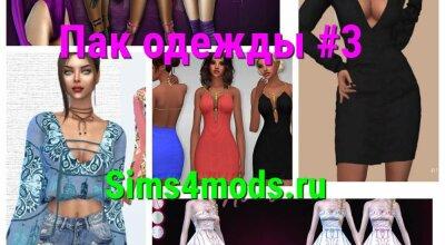 Огромный сет женской одежды #3