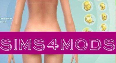 Female Body Details женские тела [09.10.2020]