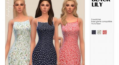 Платье Haisley