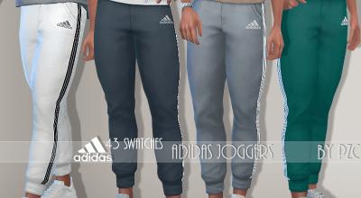 Кроссовки Adidas Joggers 9096