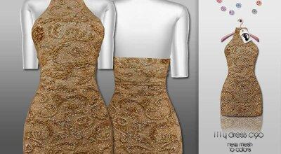 Платье Lily C190