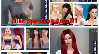 Набор причесок Anto (Remaster Pack 1)