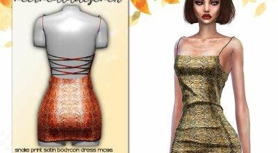 Платье MC96