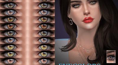 Глаза 202008