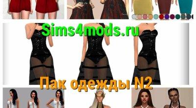 Огромный сет женской одежды #2