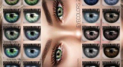 Глаза Z48