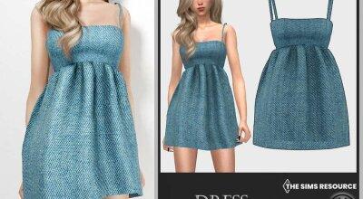 Платье C523